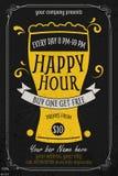 Modello d'annata dell'illustrazione della birra libera di happy hour royalty illustrazione gratis