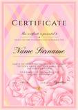 Modello del certificato con il confine ed il modello della struttura Progettazione per il diploma, certificato del risultato royalty illustrazione gratis