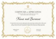 Modello del certificato Diploma di progettazione moderna o del buono regalo illustrazione di stock