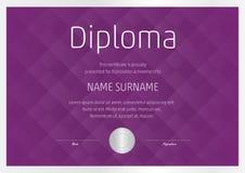 Modello del diploma Fotografia Stock Libera da Diritti