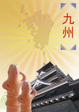 Modello del Kyushu Fotografia Stock