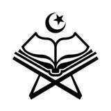 Modello del libro di religione di islam di Corano immagine stock