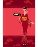 Modello del menu con la giovane ragazza giapponese e gli elementi giapponesi Fotografia Stock