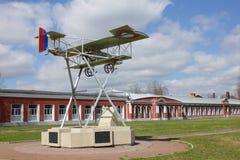 Modello dell'aeroplano fotografie stock libere da diritti