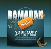 Modello dell'annuncio del fondo di vendita del Ramadan