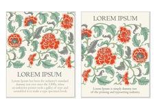 Modello dell'opuscolo del fondo di vettore del fiore royalty illustrazione gratis