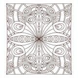 Modello dell'ornamento delle mattonelle del tappeto Pagina adulta del libro da colorare Stampa geometrica interna delle mattonell illustrazione di stock