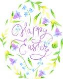 Modello dell'uovo riempito di immagine di vettore dei fiori dell'acquerello illustrazione vettoriale