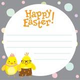 Modello della carta di festa di Pasqua con i polli Fotografia Stock Libera da Diritti
