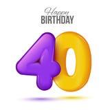 Modello della cartolina d'auguri di compleanno con il pallone fortyshaped lucido Immagini Stock Libere da Diritti