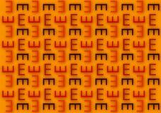 Modello della lettera E nel modello colorato differente delle tonalità royalty illustrazione gratis