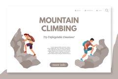 Modello della pagina di atterraggio di vettore di scalata di montagna illustrazione vettoriale