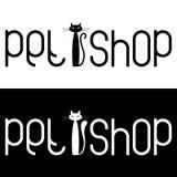 Modello di logo del negozio di animali su un fondo nero o bianco Fotografia Stock