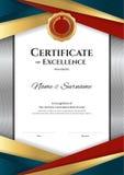 Modello di lusso del certificato del ritratto con la struttura elegante del confine, illustrazione di stock