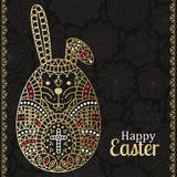 Modello di Pasqua con il coniglio ed i confini bianchi di Pasqua Fondo floreale alla parte posteriore Testo Pasqua felice Disegno Immagine Stock
