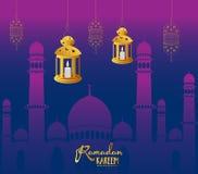 Modello di progettazione di Ramadan Kareem Wallpaper Immagini Stock Libere da Diritti
