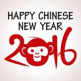 Modello di vettore del nuovo anno 2016 della scimmia Immagine Stock