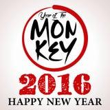 Modello di vettore del nuovo anno 2016 della scimmia Immagini Stock Libere da Diritti