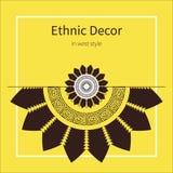 Modello disegnato a mano astratto di ethno, fondo tribale Immagine Stock