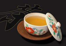 Modello giapponese della disposizione del tè Fotografia Stock Libera da Diritti