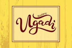 Modello indiano della carta di festival di Ugadi Fotografia Stock Libera da Diritti