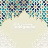 Modello islamico del fondo per il kareem del Ramadan, Ed Mubarak con l'ornamento islamico illustrazione di stock