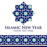 Modello islamico di vettore del nuovo anno Fotografia Stock