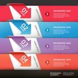 Modello moderno di infographics della freccia. Immagine Stock