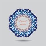 Modello orientale blu Motivi asiatici, rosetta rotonda Fotografia Stock Libera da Diritti