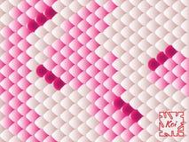 Modello orientale nazionale, di squame colorate multi della carpa Koi Carpa a specchi senza cuciture del modello in rosso, rosa l illustrazione vettoriale