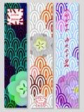 Modello orientale nazionale, fondo multicolore delle scaglie della carpa a specchi e sakura Metta dei modelli verticali d'avangua illustrazione vettoriale