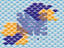 Modello orientale nazionale, pelle multicolore del pesce della carpa Koi E royalty illustrazione gratis