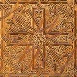 Modello ornamentale dal Marocco Fotografie Stock