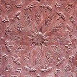 Modello ornamentale dal Marocco Immagine Stock Libera da Diritti