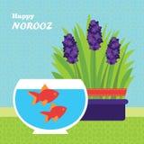 Modello persiano felice della carta del nuovo anno Illustrazione con il pesce e Immagini Stock Libere da Diritti