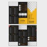 Modello ripiegabile dell'opuscolo del menu dell'alimento illustrazione vettoriale