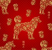 Modello senza cuciture con i cani su stile dello zentangle Cinese nuovo Fotografia Stock Libera da Diritti