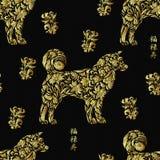 Modello senza cuciture con i cani su stile dello zentangle Cinese nuovo Fotografie Stock