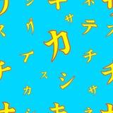 Modello senza cuciture del sillabario katakana, VETTORE Immagini Stock