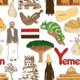 Modello senza cuciture dell'Yemen di schizzo Immagini Stock Libere da Diritti