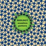 Modello senza cuciture di biologia, progettazione organica illustrazione di stock