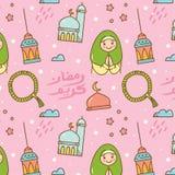 Modello senza cuciture di scarabocchio del Ramadan con ?il kareem del Ramadan ?scritto in arabo royalty illustrazione gratis