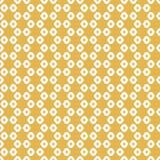 Modello senza cuciture di vettore giallo Struttura geometrica floreale minimalista semplice illustrazione vettoriale