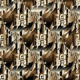 Modello senza cuciture greco psichedelico di chiave 3d Backgr a strisce di vettore Fotografia Stock Libera da Diritti