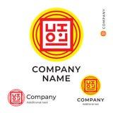 Modello stabilito di Logo Modern Identity Beautiful China del ristorante di marca dell'icona di concetto commerciale tradizionale Fotografie Stock Libere da Diritti