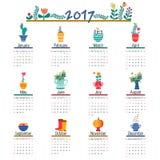 Modello sveglio del calendario per 2017 Bei fiori divertenti delle illustrazioni per ogni mese Immagine Stock Libera da Diritti