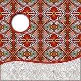 Modello tribale geometrico con il posto per il vostro testo Fotografia Stock