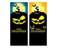 Modello verticale dell'insegna della zucca terrificante di Halloween di vettore illustrazione vettoriale