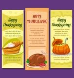 Modello verticale di progettazione dell'insegna dell'alimento di ringraziamento di vettore in giallo ed in arancio illustrazione di stock