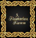 Modelo árabe para Ramadan Kareem Celebration, fondo árabe Imagen de archivo